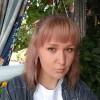 Алиса, Россия, Ижевск, 31 год, 2 ребенка. Хочу найти Ни в коем случае не мужчину- мальчика! Только взрослый, зрелый мужчина! Внимательный, заботливый, до