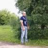Олег, Россия, Белгород. Фотография 805749