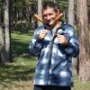Сергей Драпко, Россия, Иркутск. Фотография 805968