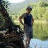 Сергей Драпко, Россия, Иркутск. Фотография 805967