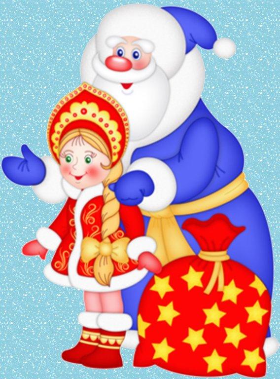 Деда Мороза вызывали?
