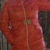 Марины