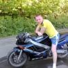 Александр, Россия, Нижний Новгород, 42 года. сайт www.gdepapa.ru