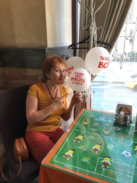 Надежда, Россия, Волгоград, 59 лет