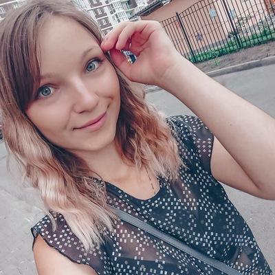 Инна Ершова, Россия, 25 лет