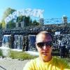 Геша, Россия, Нижний Новгород, 38 лет. Хочу встретить женщину