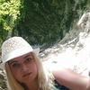 Наталия Шишова, Россия, Воронеж, 26 лет, 1 ребенок. Знакомство с женщиной из Воронежа