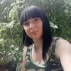 Ната, Россия, Москва, 35 лет. Хочу найти Мужчину для души.