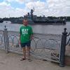 Александр Камфорин, Ярославль, 33 года. Познакомлюсь для серьезных отношений.