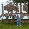 Николая