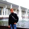 Роман, Россия, Москва, 30 лет. Ищу свою спутницу от 25-35.  Увлекаюсь фотографией, роликами, гироскутером. Люблю читать и слушать