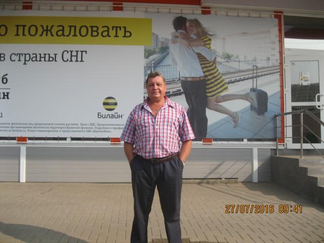 Эдуард, Россия, Унеча, 55 лет