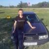 Андрей, Беларусь, Минск, 30 лет. Хочу познакомиться