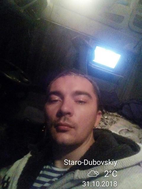 Дима, Россия, Краснодар, 32 года