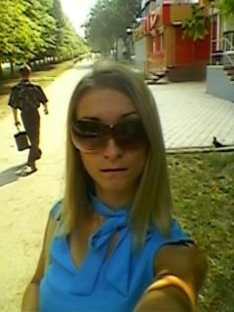 Даша, Украина, Свердловск, 32 года, 1 ребенок. Хочу найти Доброго, порядочного, умного, честного