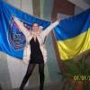 Даша, Украина, Свердловск. Фотография 820611