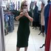 Юлия, Россия, Уфа, 41 год, 2 ребенка. Хочу найти Надёжного