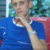 Николай, Россия, Воронеж, 31 год, 1 ребенок. Хочу познакомиться