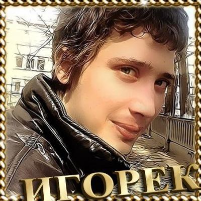 Гари Бальди, Украина, Днепропетровск (Днепр), 29 лет, 2 ребенка. Познакомиться без регистрации.