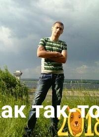 Дмитрий Колосов, Россия, Вологда, 32 года