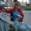 Ирина, Россия, Ульяновск, 45 лет, 1 ребенок. Хочу найти Любящего и надежного...
