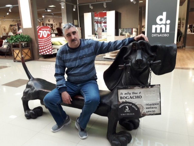 Василий, Россия, Крымск, 46 лет