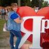 Екатерина, Россия, Ярославль, 30 лет, 2 ребенка. Знакомство с женщиной из Ярославля