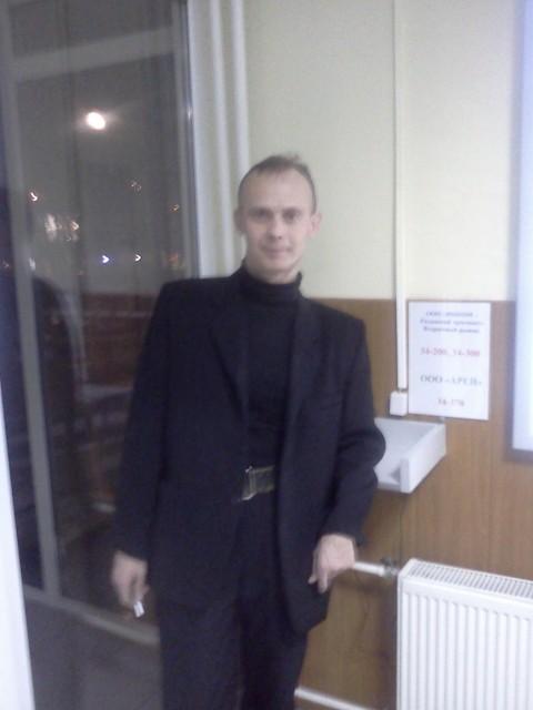Сергей, Россия, Новозыбков, 41 год