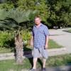 Валерий, Россия, Москва, 42 года, 1 ребенок. Знакомство без регистрации