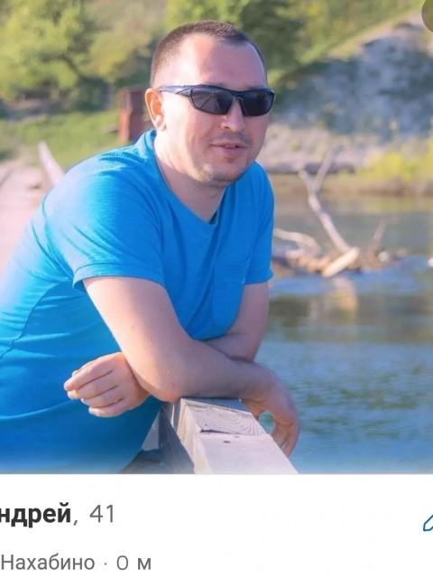 Андрей, Россия, Нахабино, 43 года