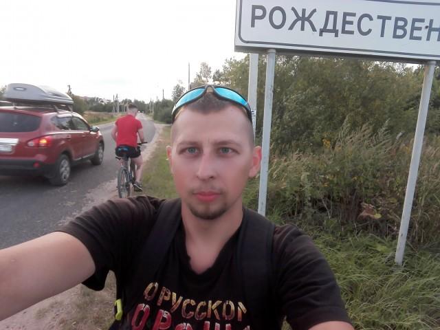 Андрей, Россия, Дедовск, 27 лет