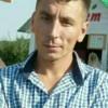 Павел, Россия, Липецк, 35 лет. Хочу найти ))))