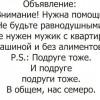 Александровна Светлана
