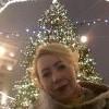 Светлана, Россия, Москва, 32 года, 1 ребенок. Красивая, интересная и весёлая девушка, люблю актиный отдых и путешествия. Стараюсь много узнавать н