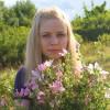 Виктория Щепелева, Россия, Ростов-на-Дону, 28 лет, 2 ребенка. художник, веб-дизайнер