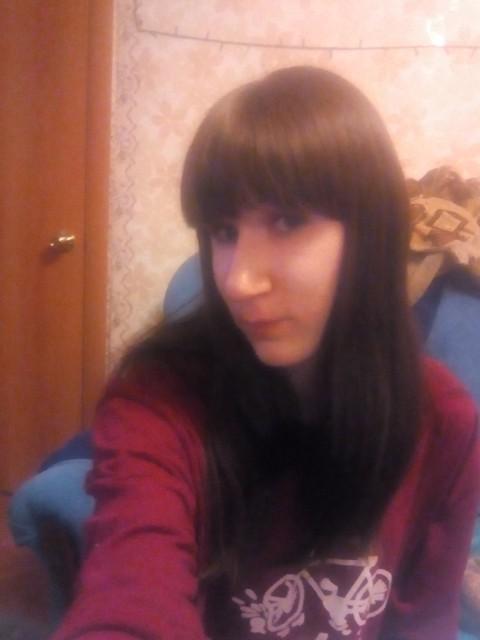 Нина, Россия, Благовещенск, 19 лет. Не пью не курю добрая спакойная весёлая ищу друзей