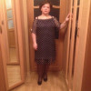 Екатерина, Россия, Москва, 40