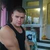 Дмитрия Сергеевича