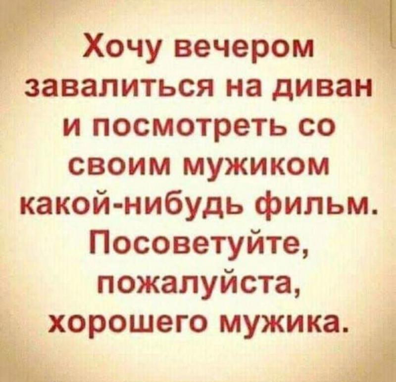 Сегодня порадовало.)))
