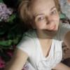 Ирина, Россия, Рыбинск, 41 год. Познакомлюсь с мужчиной