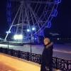 Олеся Федотова, Россия, Чебоксары, 32 года, 1 ребенок. Познакомиться без регистрации.