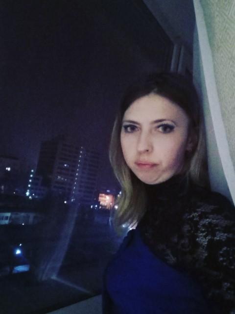 Наталия, Киев, м. Академгородок, 27 лет