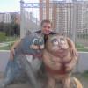 Сергей, Россия, Москва, 42 года. Хочу найти Необычную.....