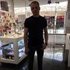 Алексей, Россия, Москва, 31 год. Спортивного телосложения вес 67 рост 170 глаза голубые