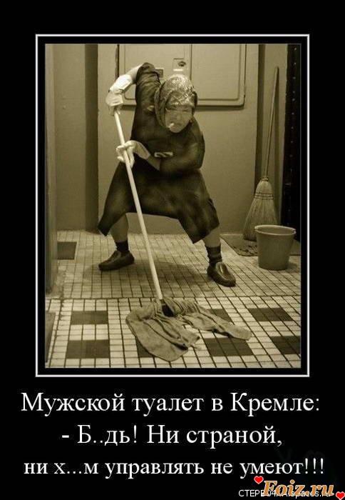 Открытка, картинки уборщиц смешные