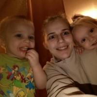 Александра Логачева, Россия, Орёл, 30 лет