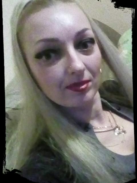 Лидия, Россия, Белореченск, 35 лет
