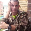 Денис Матвеев, Россия, Омск, 37 лет. Хочу найти Честную, верную, любящую. Я сам такой)