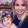 Татьяна, Россия, Оренбург, 25 лет, 2 ребенка. Мама двух принцесс!