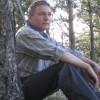 Михаил, 43, Россия, Ейск